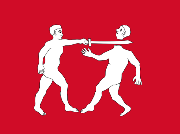 Kingdom of Benin | What countries have the craziest flags?