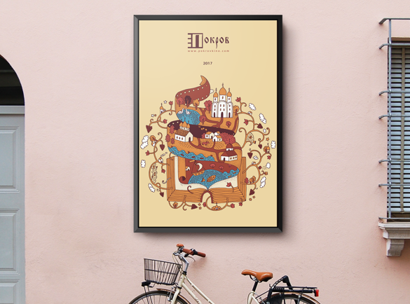 Drawing power   5 Great Examples of Poster Design