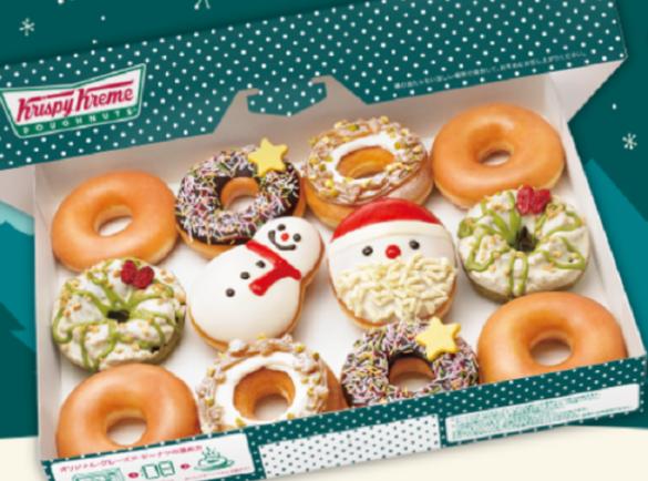 8 campagnes de marketing hivernales créatives | 12 jours de saveurs de Noël